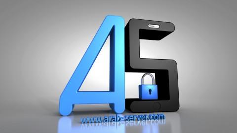 Arab Server 3D Logo