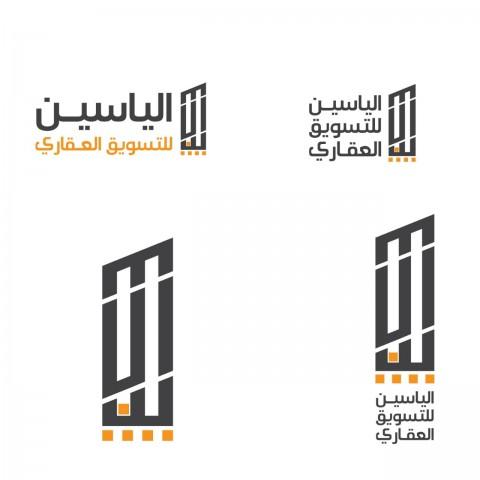 شعار تخصص التطوير العقاري