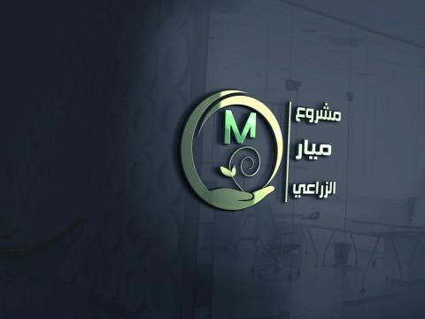 تصميم شعار مع اضافة خلفية جميله له او تحويله الى 3d