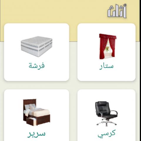 charity app