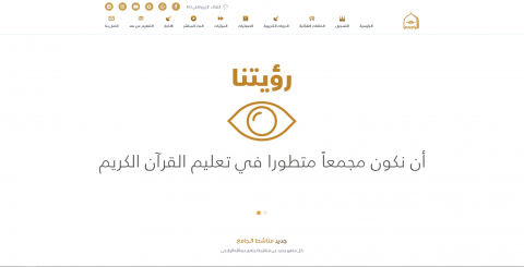 جامع ومجمع عبدالله الراجحي بشبرا