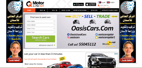 موقع لبيع السيارات في قطر