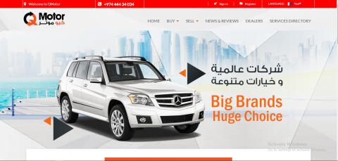 موقع لايجار السيارات في قطر