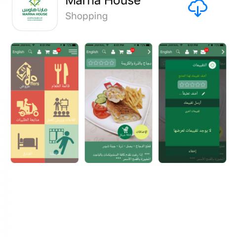 تطبيق Marna House
