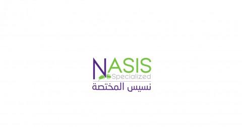 شعار شركة مكافحة الحشرات