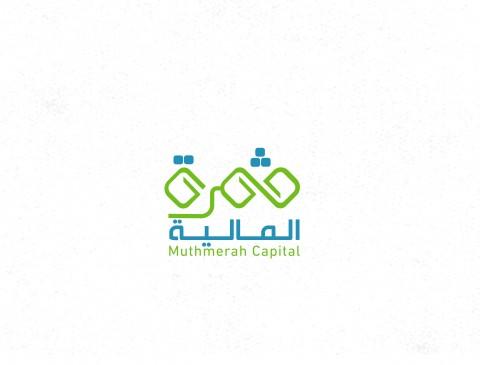 تصميم شعار مثمرة