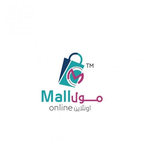 تصميم شعار لمتجر