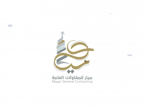 شعار مقاولات