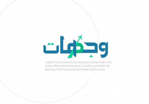 تصميم شعار تطبيق
