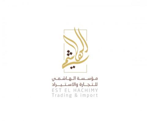 تصميم شعار مقاولات