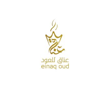 تصميم شعار للعود والبخور