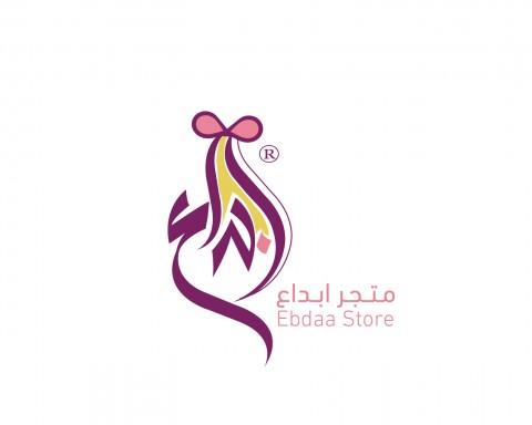 تصميم شعار لمتجر هدايا