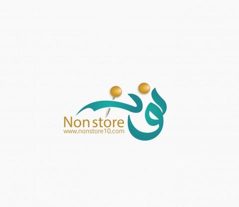 تصميم شعار متجر وتصاميم سوشيال