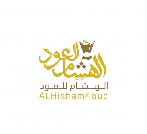 تصميم شعار الهشام