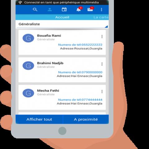 تطبيق إدارة المواعيد الطبية في الهاتف الذكي