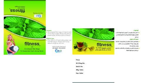 تصميم غلاف منتج