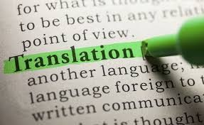 الترجمة نحو الفرنسية،الإنجليزية،الإسبانية و الألمانية