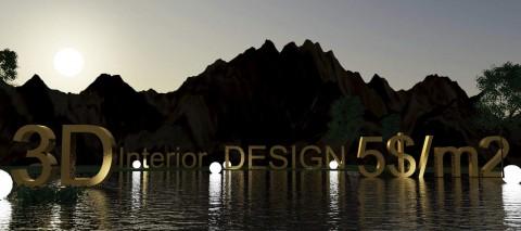 تصميم شعارك او اسمك  أو عنوان لخدمتك 3d