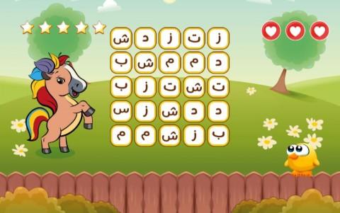 نموذج للعبة لتعليم الأطفال الأجانب اللغة العربية