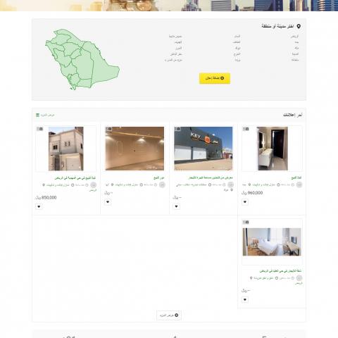 موقع ayeprak لإعلانات العقارات المبوبة