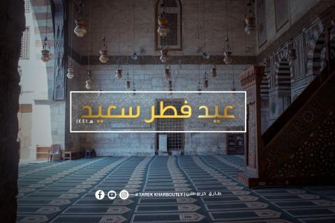 تصاميم سوشل ميديا -عيد الفطر