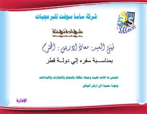 تصميم شهادات واعلانات