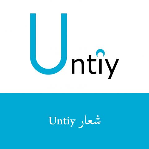 تصميم شعار Untiy