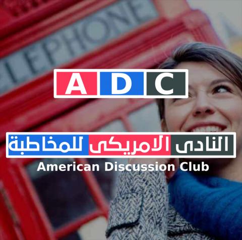 تصميم غلافات مواقع التواصل الإجتماعي