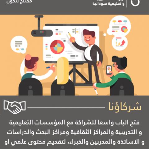 تصميم بوستات لمواقع التواصل الإجتماعي