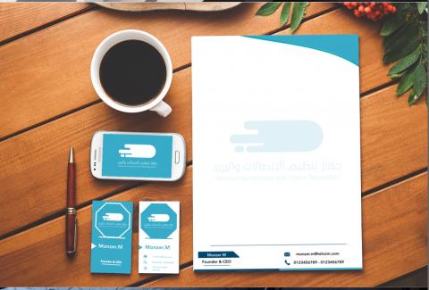 تصميم هوية لجهاز تنظيم الاتصالات والبريد