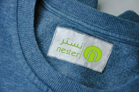تصميم شعار لشركة متخصصة في بيع المنتجات