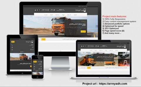 برمجة وتطوير موقع شركة برج الريادة للمقاولات