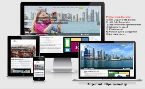 برمجة وتطوير موقع شركة الأمل لتنظيم وإدارة المعارض والمؤتمرات