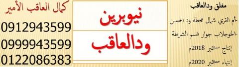 شعار (لوقو)