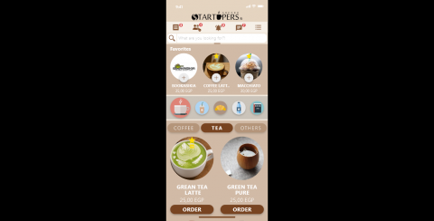 تصميم تطبيق كامل من الصفر (لوجو- UX/UI - انيميشن)