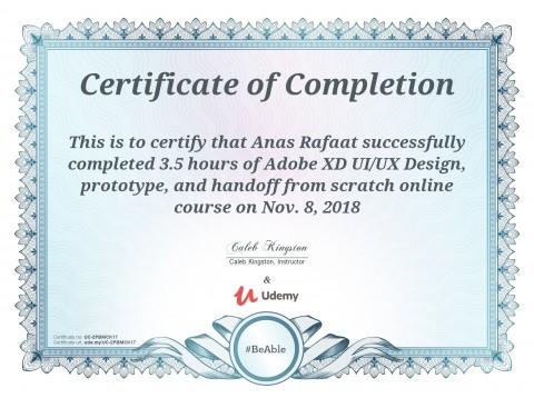 شهادة اتمام كورس UI/UX Design  بحمد الله