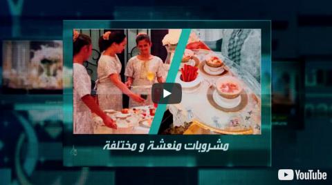 تصميم اعلان فيديو