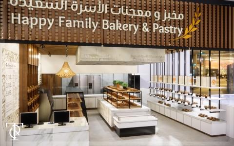 تصميم مخبز الأسرة السعيدة