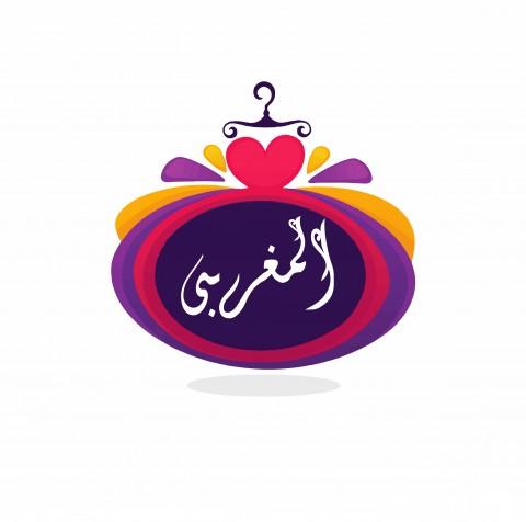 شعار ملابس المغربى