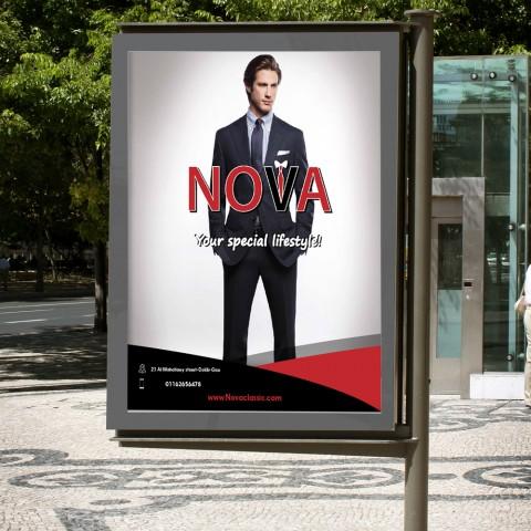 لوحة اعلانية لشركة ملابس نوفا