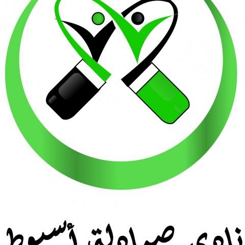 شعار نادى صيادلة أسيوط
