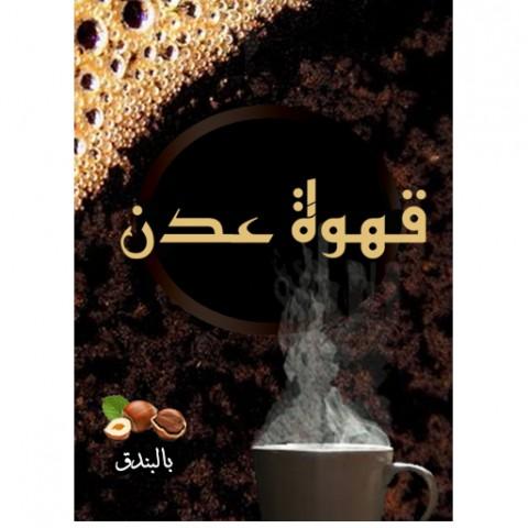 تصميم عبوة قهوة