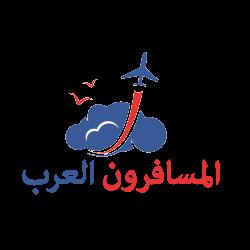 """كتابة محتوى حساب """"المسافرون العرب"""" السياحي على تويتر"""