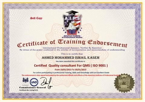استشاري إدارة جودة معتمد ( ISO 9001 )