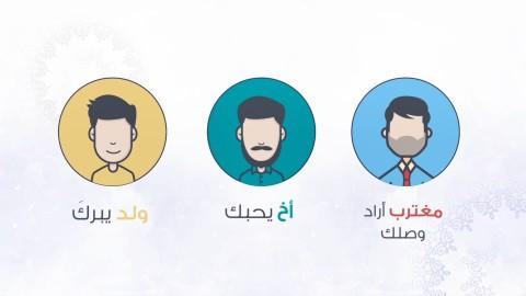 موشن جرافيكس لمركز بيان لتحفيظ القران الكريم