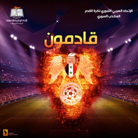 Syria FootBall Team   Poster