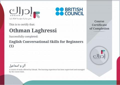 شهادة اتمام مساق المحادثة بالانجليزية للمبتدئين