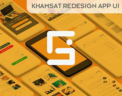 khamsat Redesign App Ui
