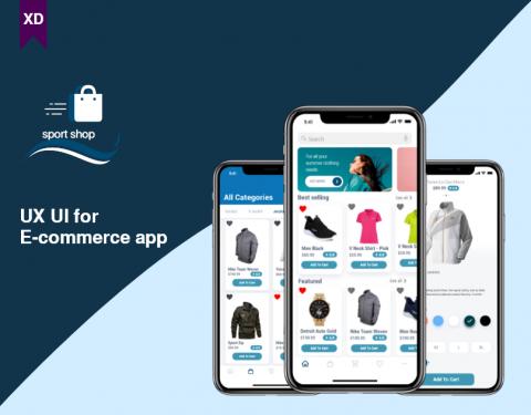 (تطبيق جوال) التجارة الإلكترونية لنظام ios