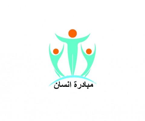 شعار لمبادرة